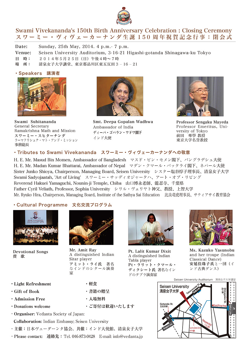 150th Closing Ceremony Vedanta Japan